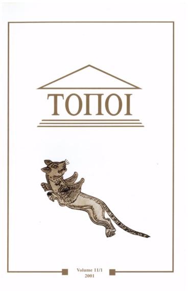 Topoi, volume 11/1